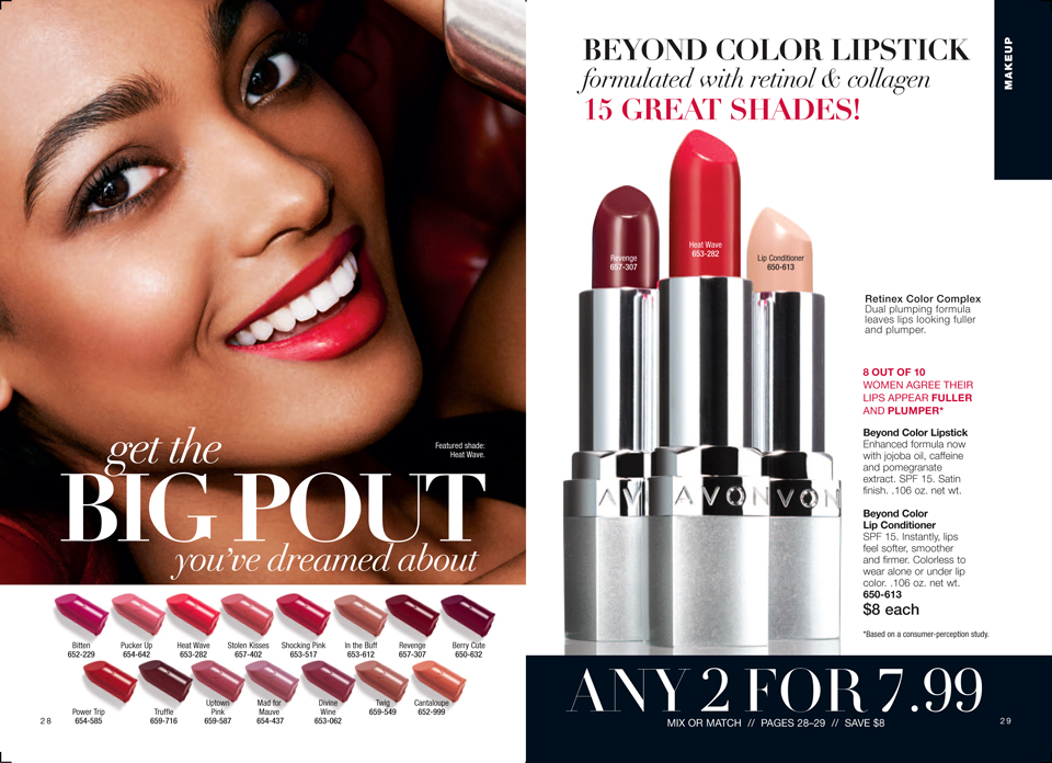 avon lipstick lip plumping lipstick   Linda's Beauty for You